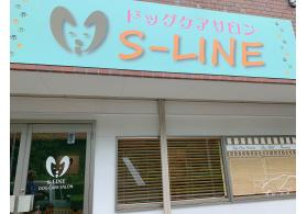 Dog Care Salon S-LINE