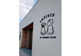 DOG GROOMING SALON embrace
