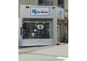 Dog Salon Re-Smile