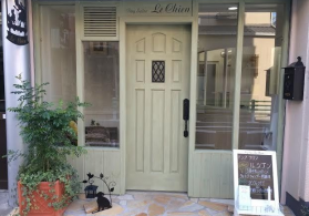 Dog Salon Le Chien