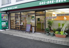 GREEN ~dog spa&cafe~